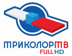 Триколор Сибирь в HD формате